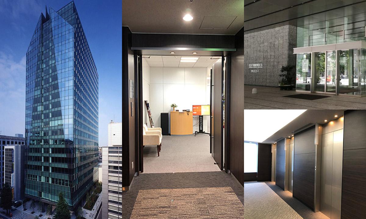 office TOKYO